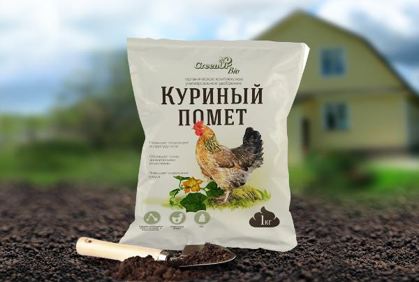 kurinyy_pomet