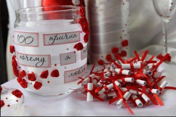 Day_Valentines3