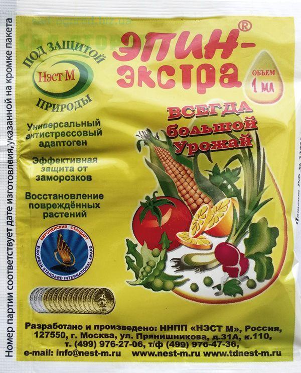 stimulyatori_dlya_perza6