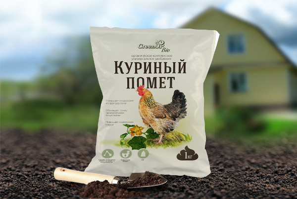 kurinniy_pomyet_udobrenie3