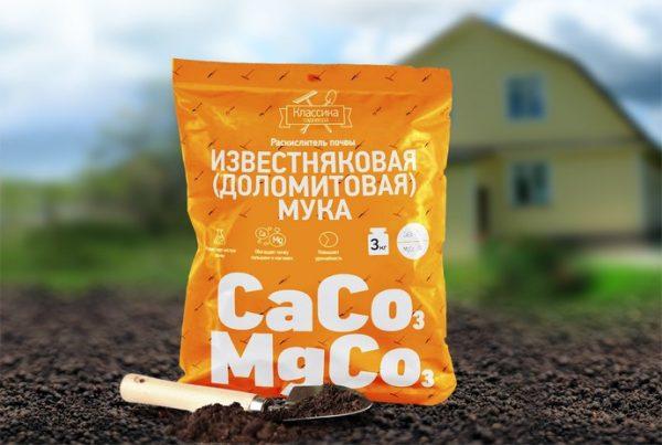 dolomitovaya_muka_na_uchastke
