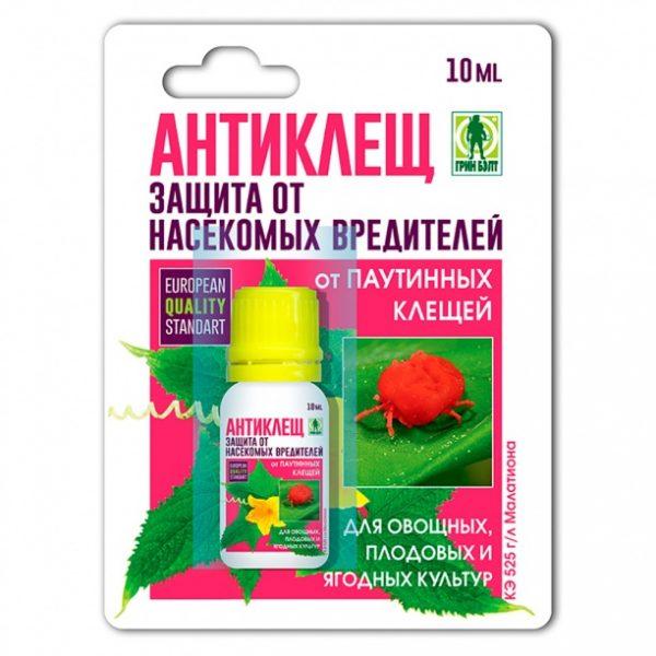 vrediteli_perza10