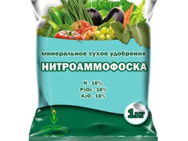 nitroammofoska_kachestva2