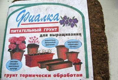 torf_na_gryadkah5