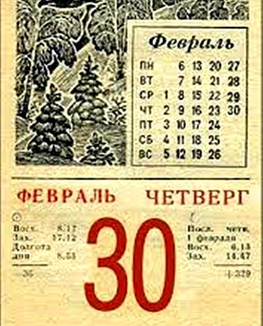 kak_perezhity_visokosniy_god6