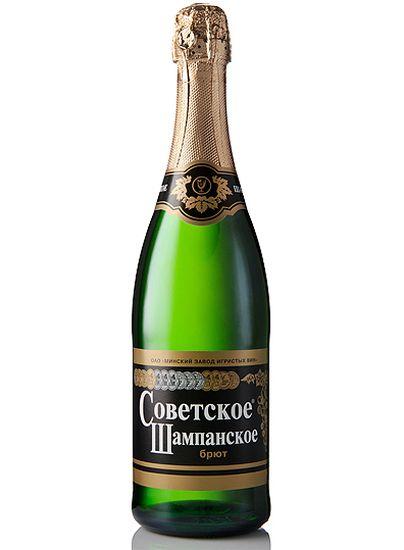 shampanskoe_vlyublyennim4