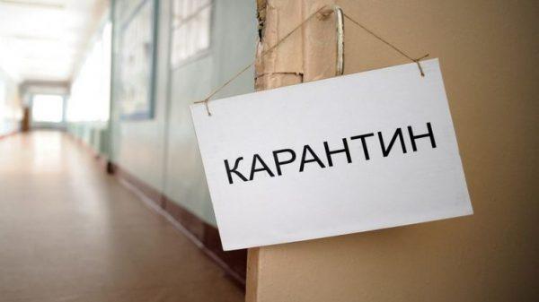 chem_zanyaty_sebya_na_vremya_karantina