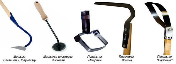 instrumenti_dlya_sornyakov