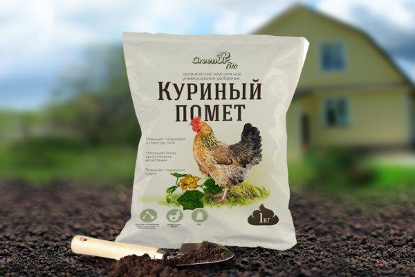 podkormka_klubniki5