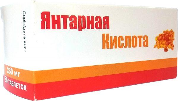 yantarnaya_kislota_na_uchastke4
