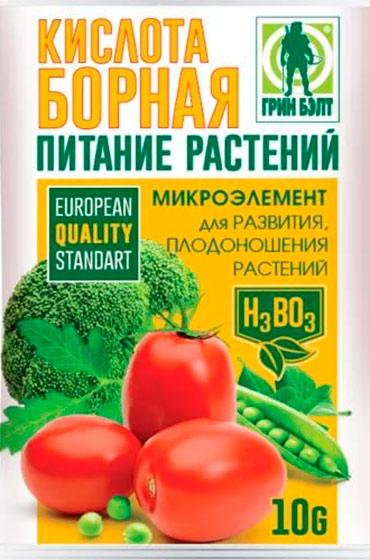 pomidor3-1