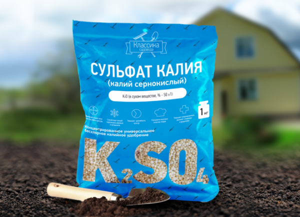 sulfat_kaliya