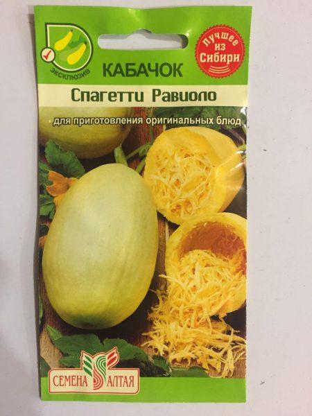 kabachok-spagetti3
